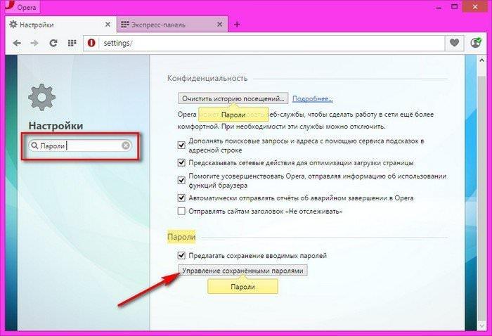 Как сделать чтобы браузер сохранял страницы