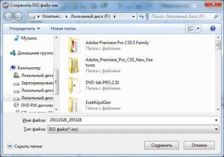 Как файл сделать в iso