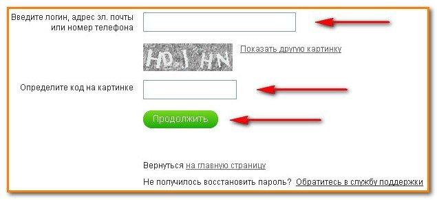 Как долго показывается надпись online (моб) ВКонтакте, если