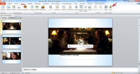 Как сделать фото слайды с музыкой на телефоне 168