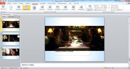 Как сделать в контакте слайд 128