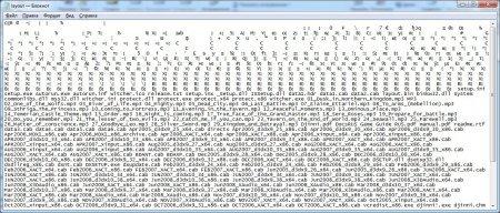 Чем открыть bin прошивку - Конвертирование прошивок - monitor net ru.