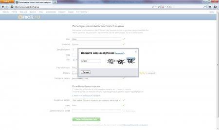 С помощью haveibeenpwned можно легко проверить, есть ли ваш мэйл в мировом