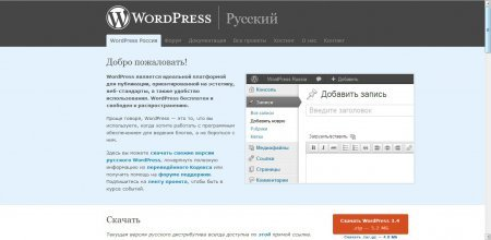 Wordpress как сделать добавить в закладки
