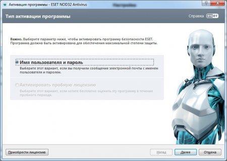 Crack для Nod32 For Windows 7
