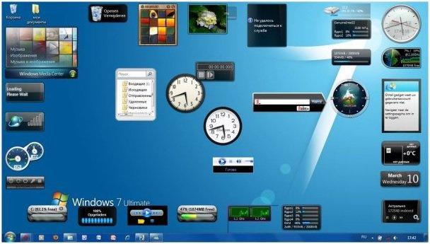 Как сделать гаджет рабочего стола windows 7