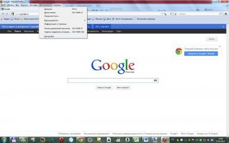 Гугл как тебя сделать стартовой страницей 773