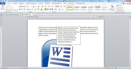 Как в ворде сделать надпись образец поверх текста на одном листе