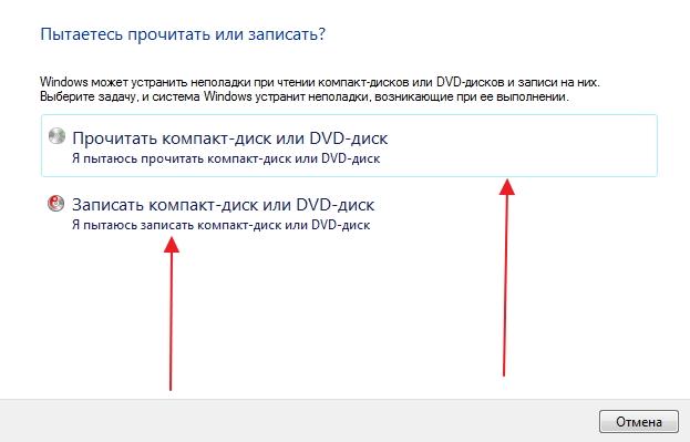 Как сделать так чтобы диск не читался 163