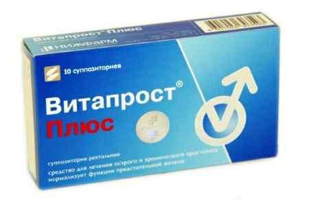 Финастерид рак простаты