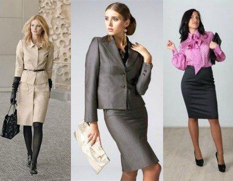 Одяг ділового стилю для дівчат  7cd8bd64d93a7