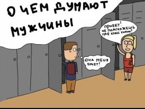 stole-chernih-ntimn-foto-cholovkv-doroge