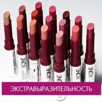 ГУБНА ПОМАДА The ONE Power Shine ORIFLAME