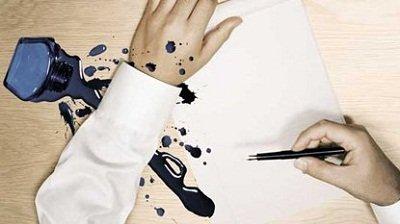 Як вивести пляму від кулькової ручки