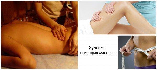 4Девушка мастурбирует во время массажа