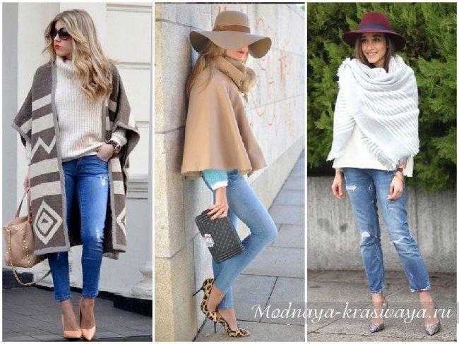 З чим носити джинси  60 фото-ідей в різних стилях!  1f60e205ef895