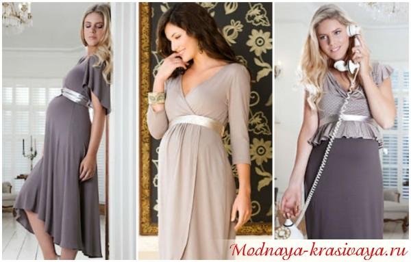 Сшить нарядное платье для беременной своими руками 86