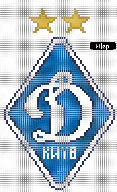Вышивка крестом логотипа футбольных команд днепр 98