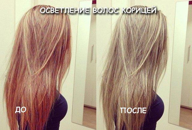 Корица красит волосы