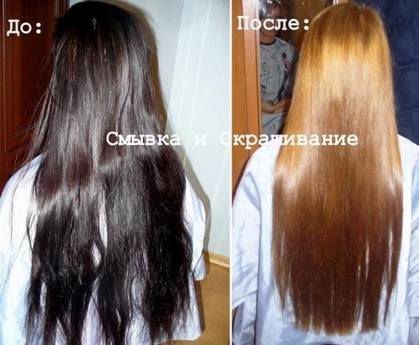 Очищающее масло для жирных волос