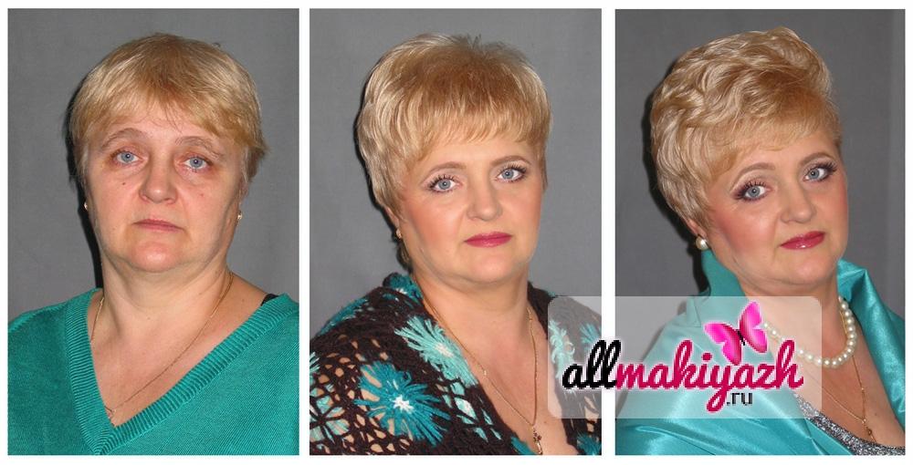Как сделать макияж женщине за 50