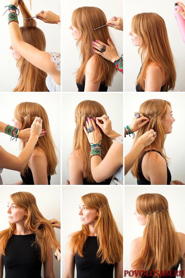 Лёгкие причёски с невидимками