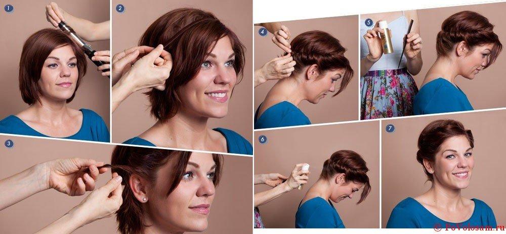 Как сделать объемную укладку на средние тонкие волосы
