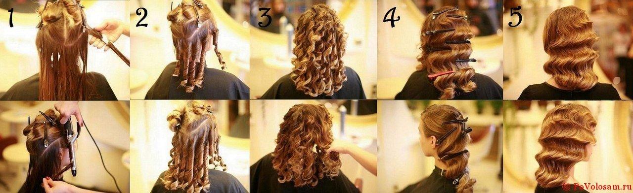 Как сделать причёску волна