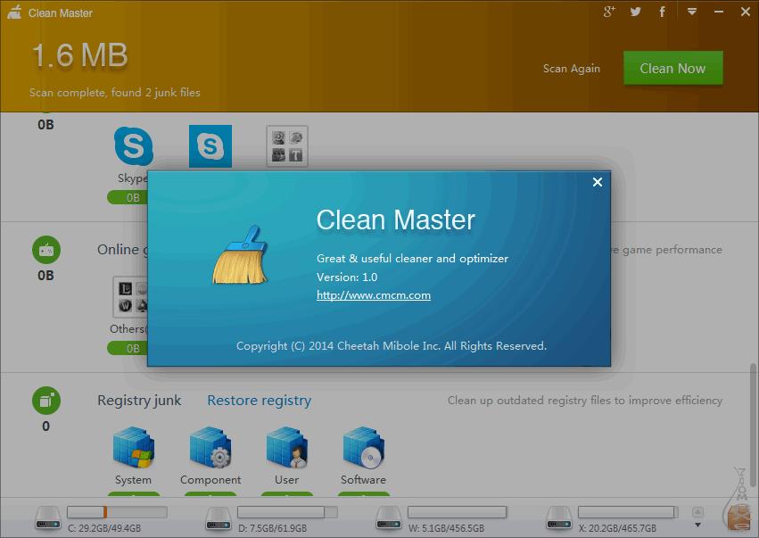 Програма для очищення комп ютера