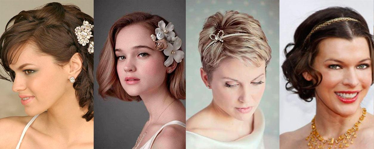 Свадебная прическа на короткие волосы своими руками фото 83