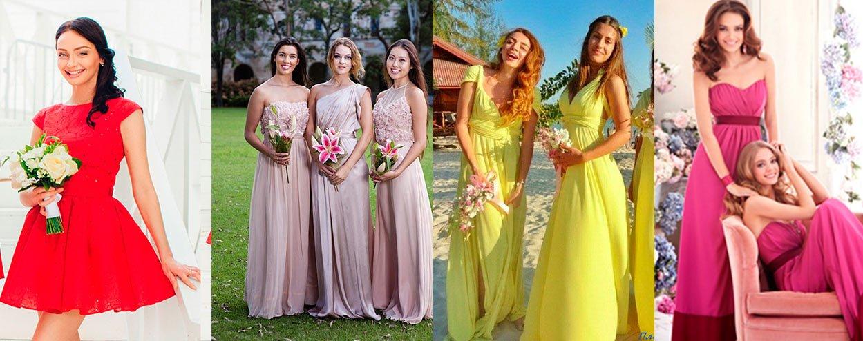 Купить Платье Для Дружки На Свадьбу