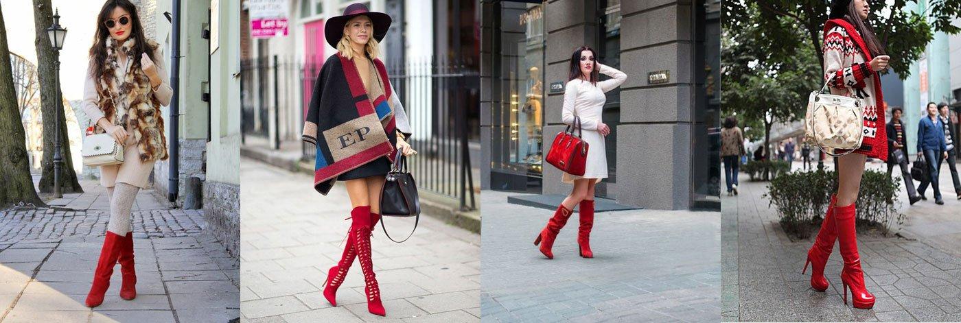 Что одеть к красным сапогам