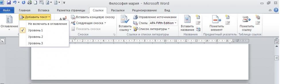 Как сделать страницу на modx