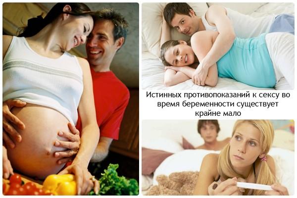 Порно беременные
