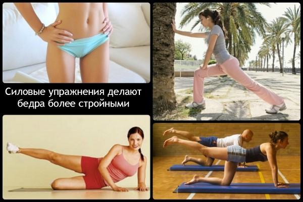 Упражнения для похудения ног - эффективный