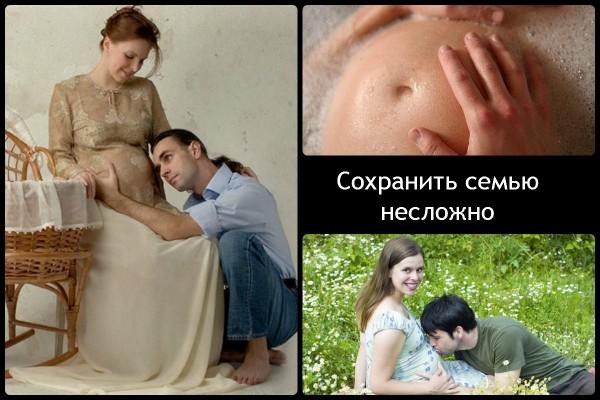 Приснилась любимая девушка беременная от другого 29