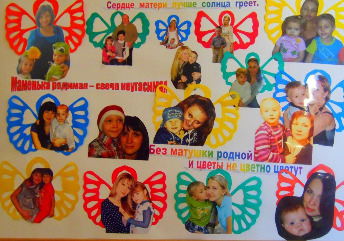 Плаката ко дню матери своими руками 533