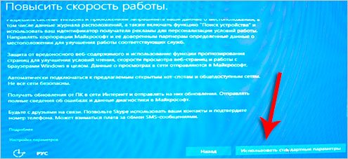 Встановити Windows 10 з флешки