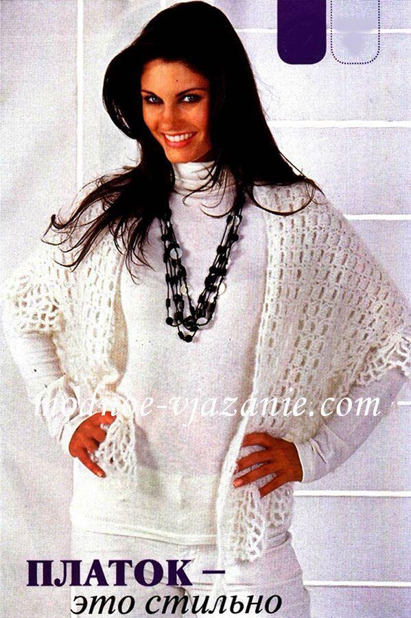 Вязание из мохера крючком для женщин оригинальные модели 21