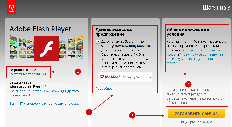 Оновлюємо Adobe Flash Player для Opera