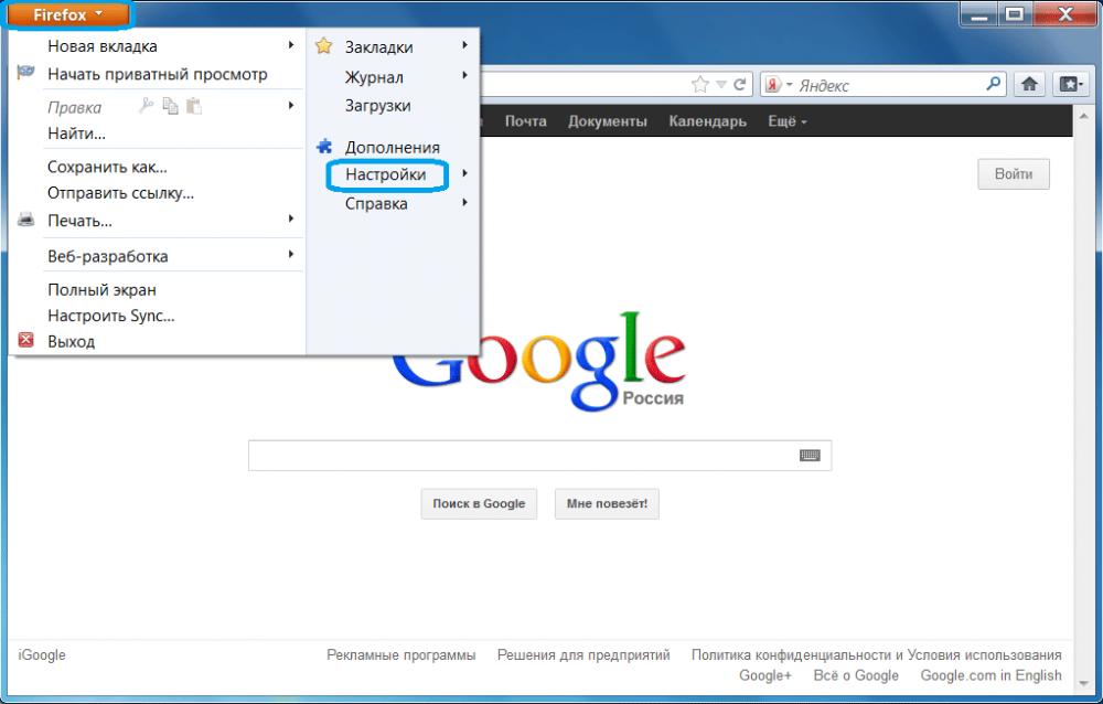 Как сделать гугл начальной страницей в мозиле