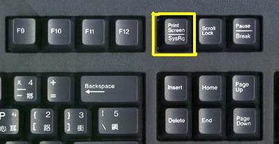 Как сделать скрин на ноутбуки тошиба 738
