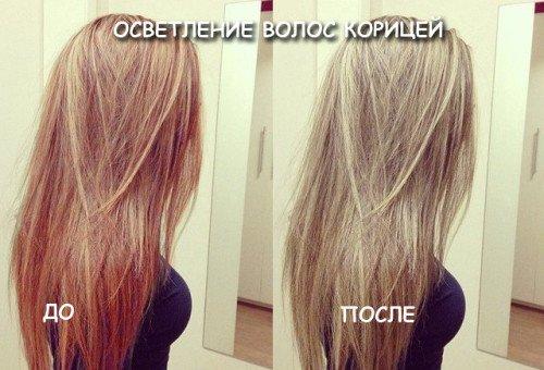 щадящие осветление для волос рецепты-хв3