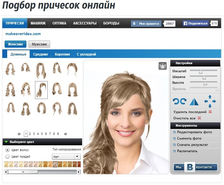 фотошоп онлайн подбор прически makeover