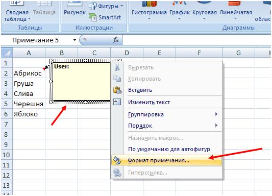 Как сделать рамку на всех страницах в экселе