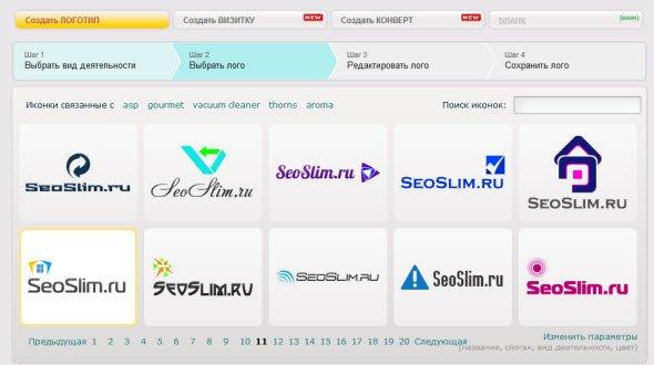 Как сделать свой логотип в приложении 245