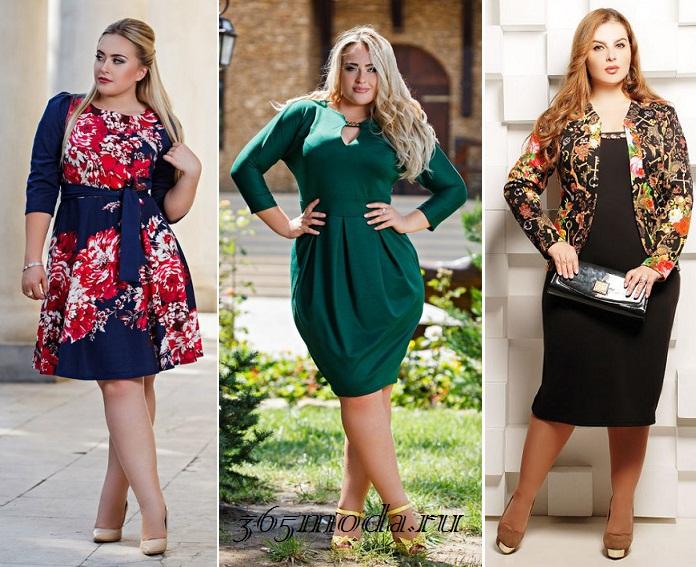 Модные платья 2017 новинки для полных