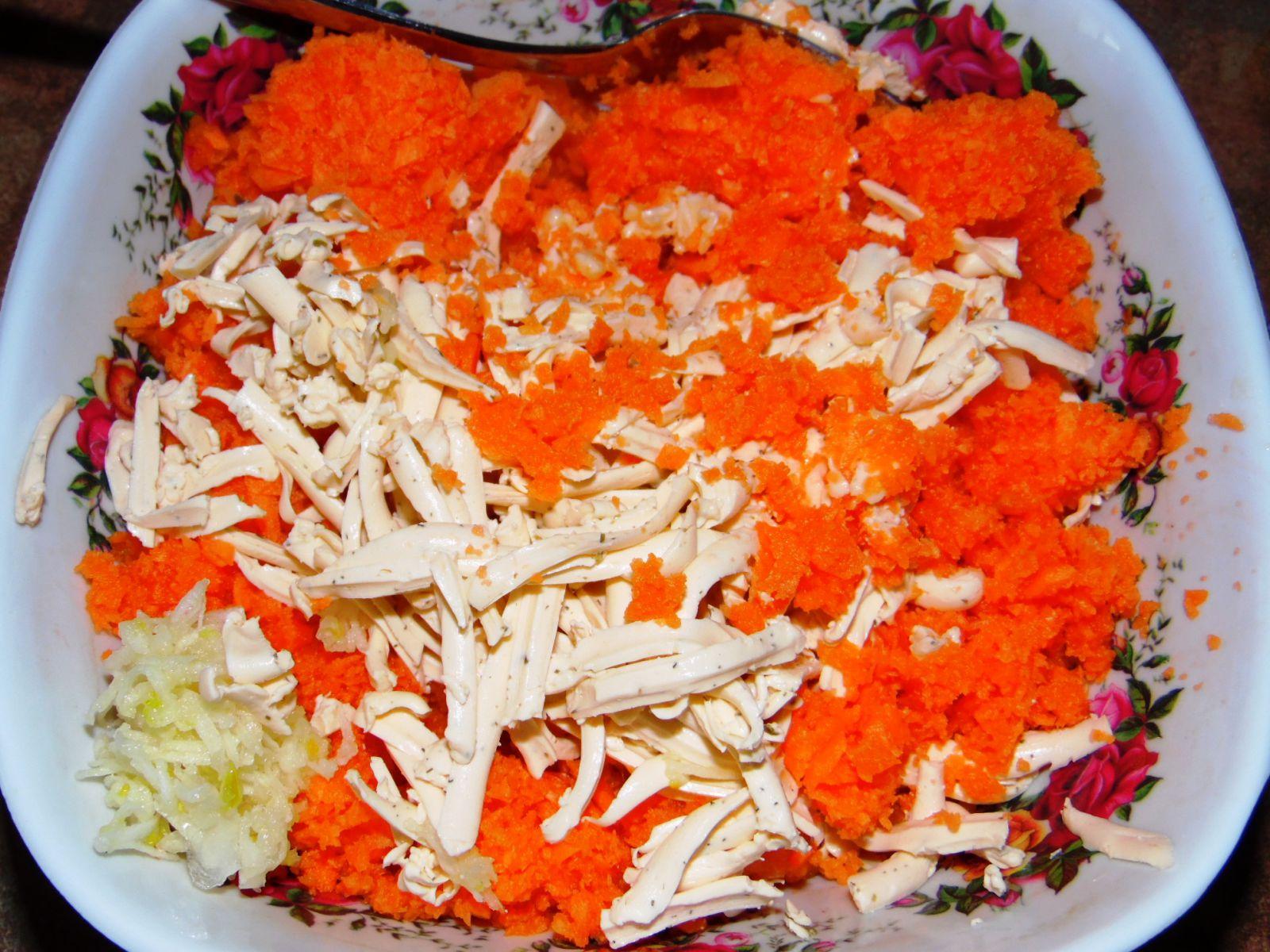 Салат из говядины с морковью рецепт пошагово