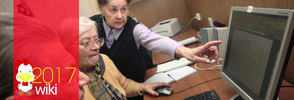 Новое пенсионное законодательство о работающих пенсионерах