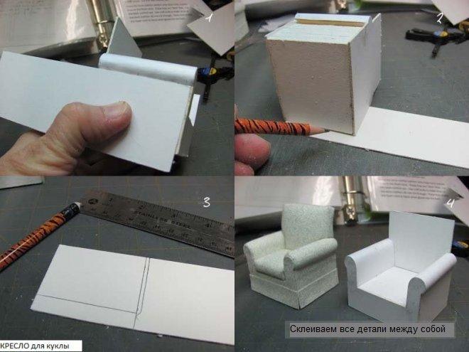 Мебель из картона миниатюрная своими руками 57